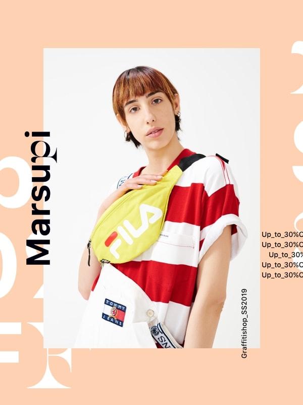 7efbed2ae83d6 OUTLET - Marsupi