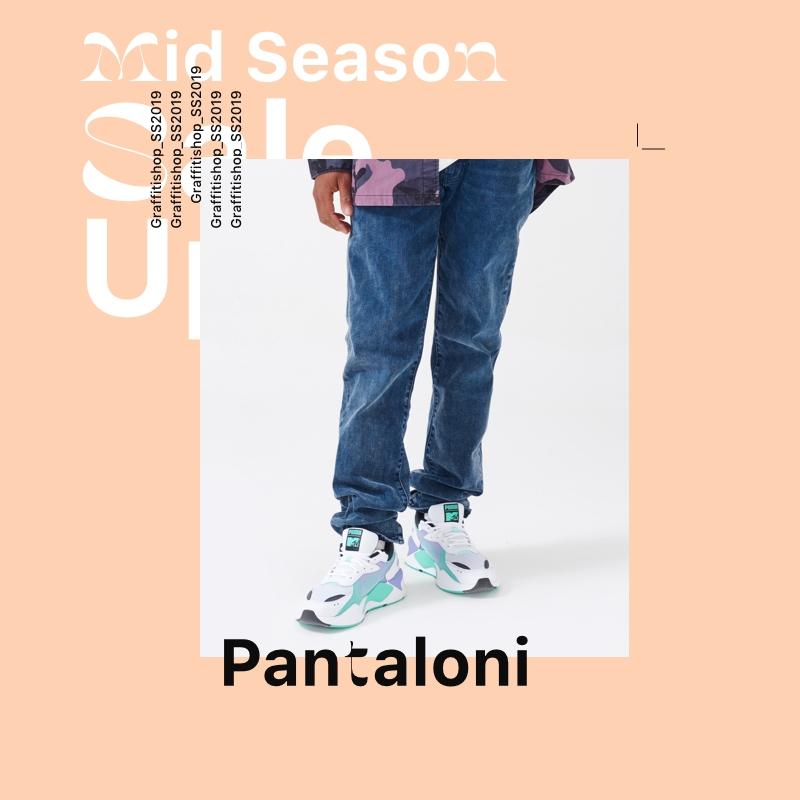 huge discount c6e40 18d21 OUTLET - Pantaloni
